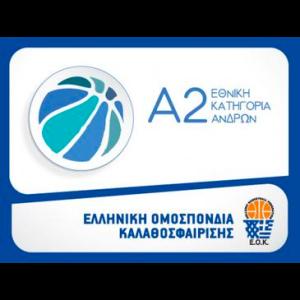 GRE-2