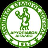 Diagoras Dryopideon Egaleo