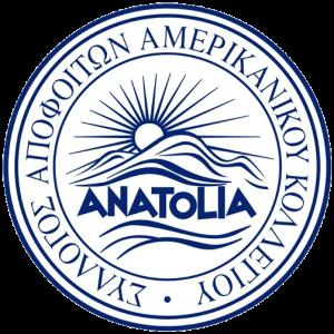 Anatolia logo