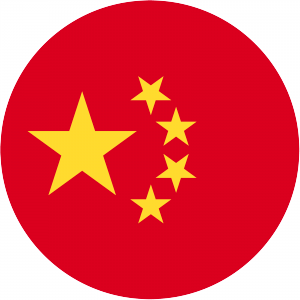 U18 team China logo