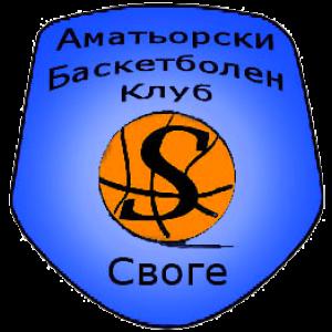 Sportist Svoge logo