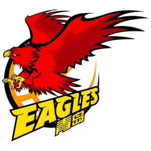 Qingdao Eagles logo