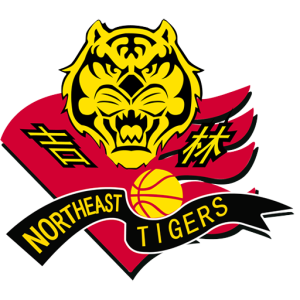 Jilin Northeast Tigers logo