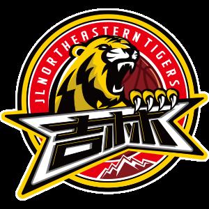 Jilin Northeast Tigers logo