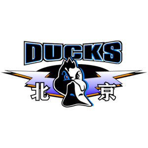 Beijing Ducks logo