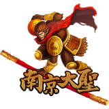 Nanjing Tongxi Monkey Kings