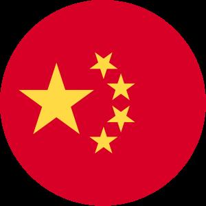 China (W) logo