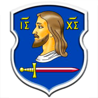 Rubon Vitebsk II