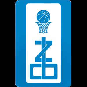 Zamorano Innova Chef logo
