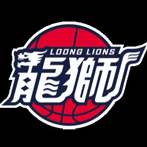Guangzhou Long Lions logo