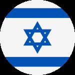 Logo U16 Israel