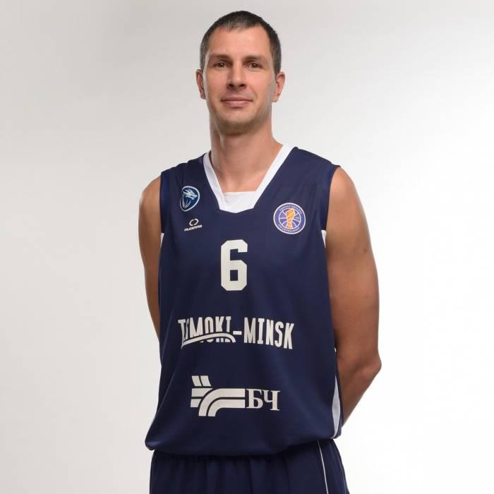 Photo de Aliaksei Trastsinetski, saison 2019-2020