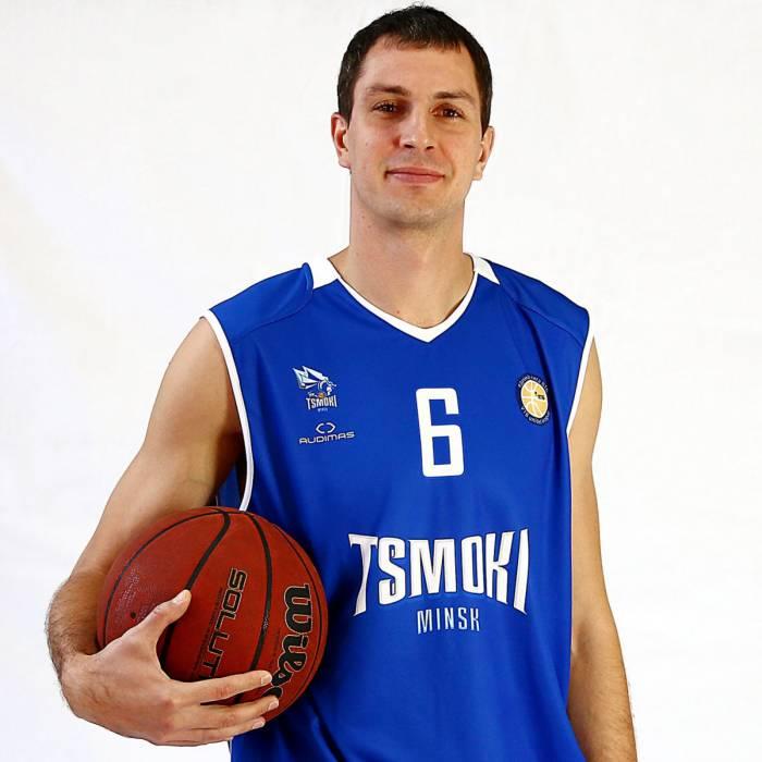 Photo de Aliaksei Trastsinetski, saison 2016-2017
