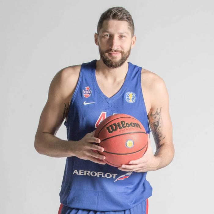 Photo of Nikita Kurbanov, 2017-2018 season