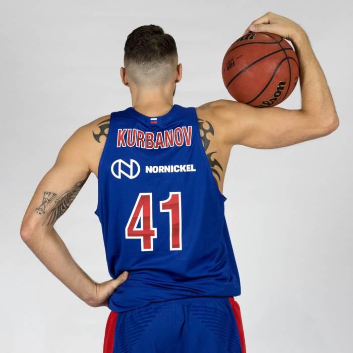 Photo of Nikita Kurbanov, 2018-2019 season