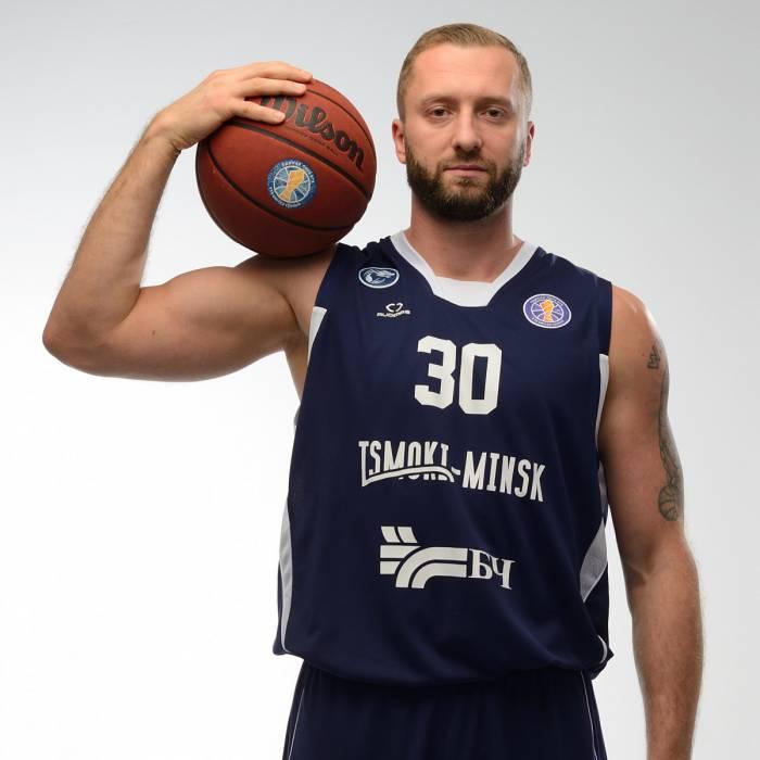 Photo de Vladimir Veremeenko, saison 2019-2020