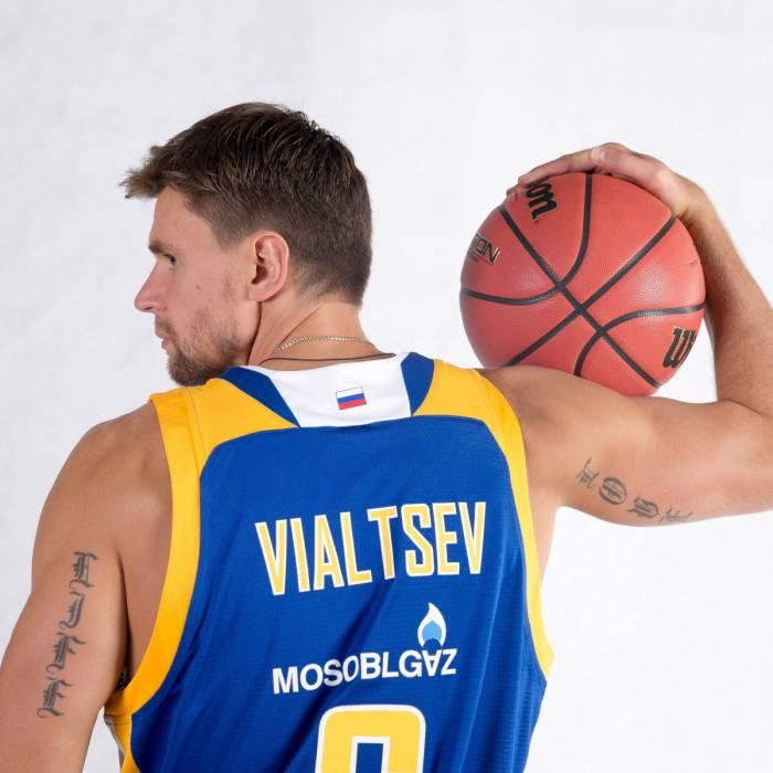 Photo de Egor Vialtsev, saison 2017-2018