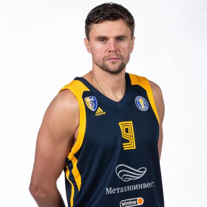 Photo de Egor Vialtsev, saison 2019-2020