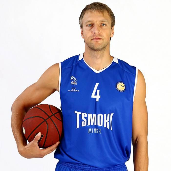 Photo de Pavel Ulyanko, saison 2016-2017