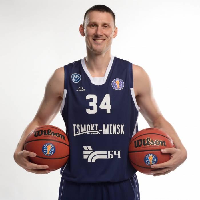 Photo de Aliaksandr Pustahvar, saison 2019-2020