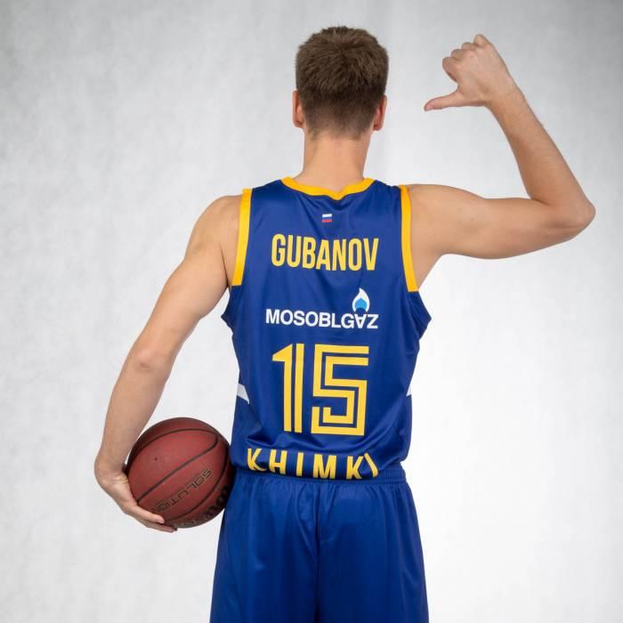 Photo de Petr Gubanov, saison 2018-2019