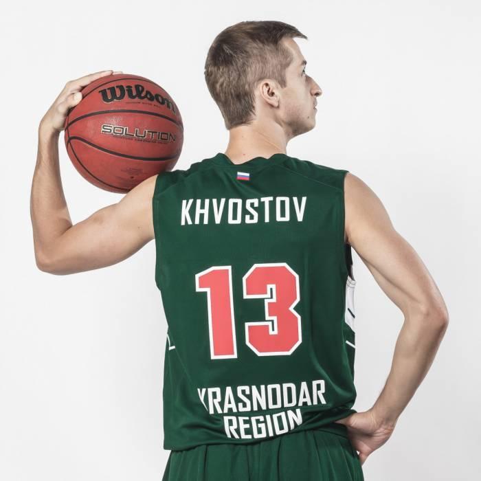 Photo de Dmitry Khvostov, saison 2017-2018