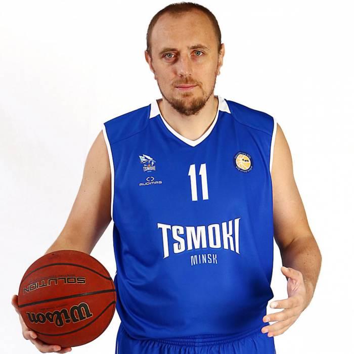 Photo de Aliaksei Lashkevich, saison 2016-2017