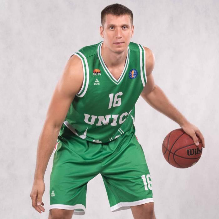 Photo of Vladislav Trushkin, 2017-2018 season