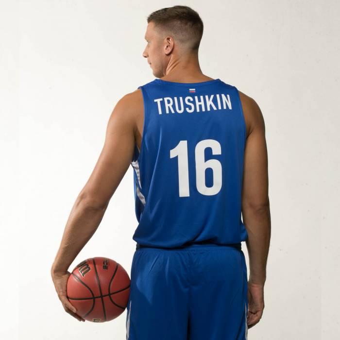Photo of Vladislav Trushkin, 2018-2019 season