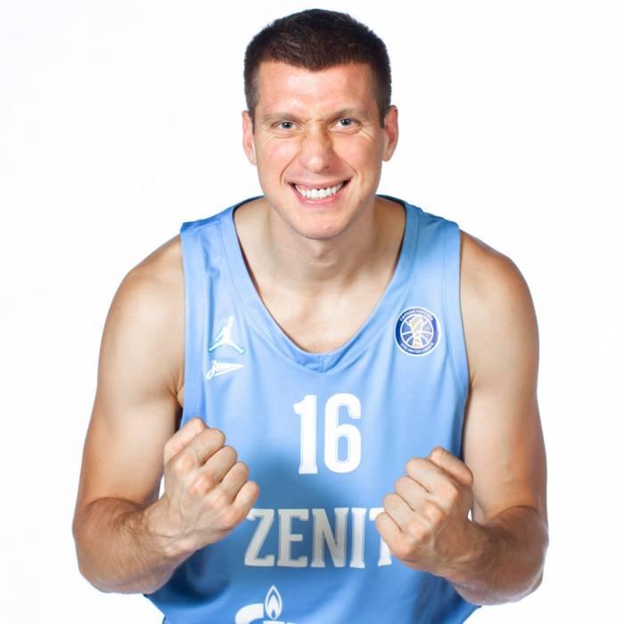 Photo of Vladislav Trushkin, 2020-2021 season