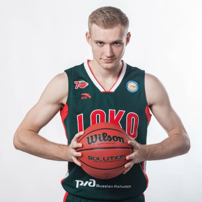 Photo de Denis Zakharov, saison 2016-2017
