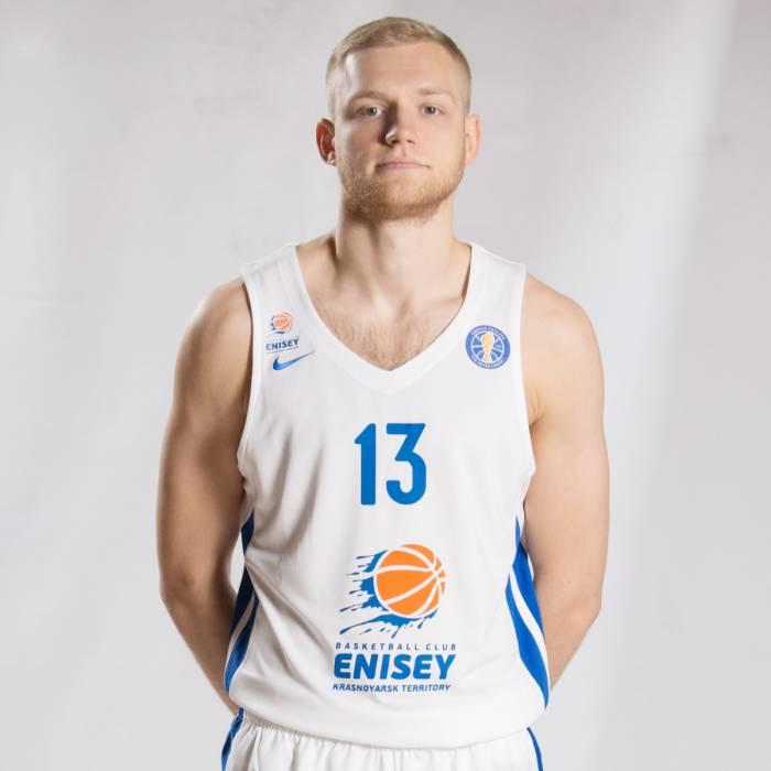 Photo de Denis Zakharov, saison 2017-2018