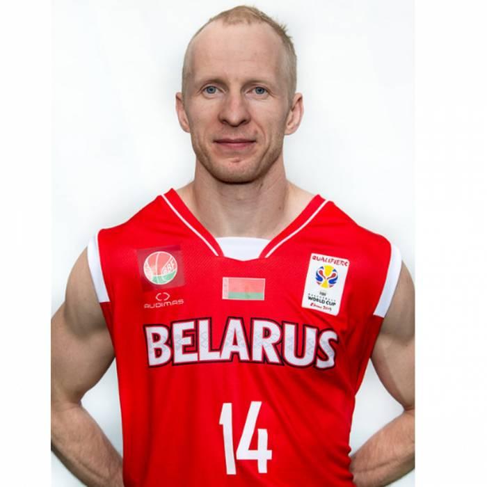 Photo de Aliaksandr Kudrautsau, saison 2019-2020