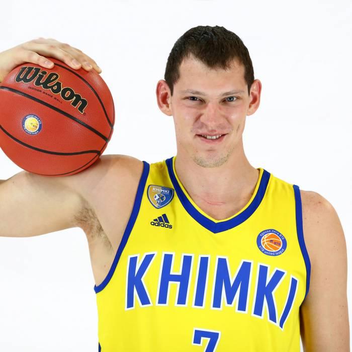 Photo de Ruslan Pateev, saison 2016-2017