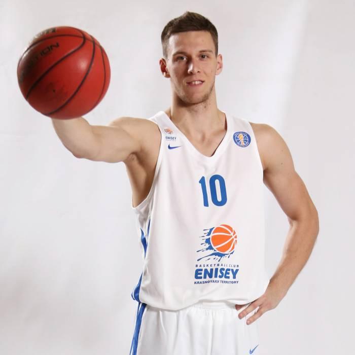 Photo of Vitali Liutych, 2017-2018 season