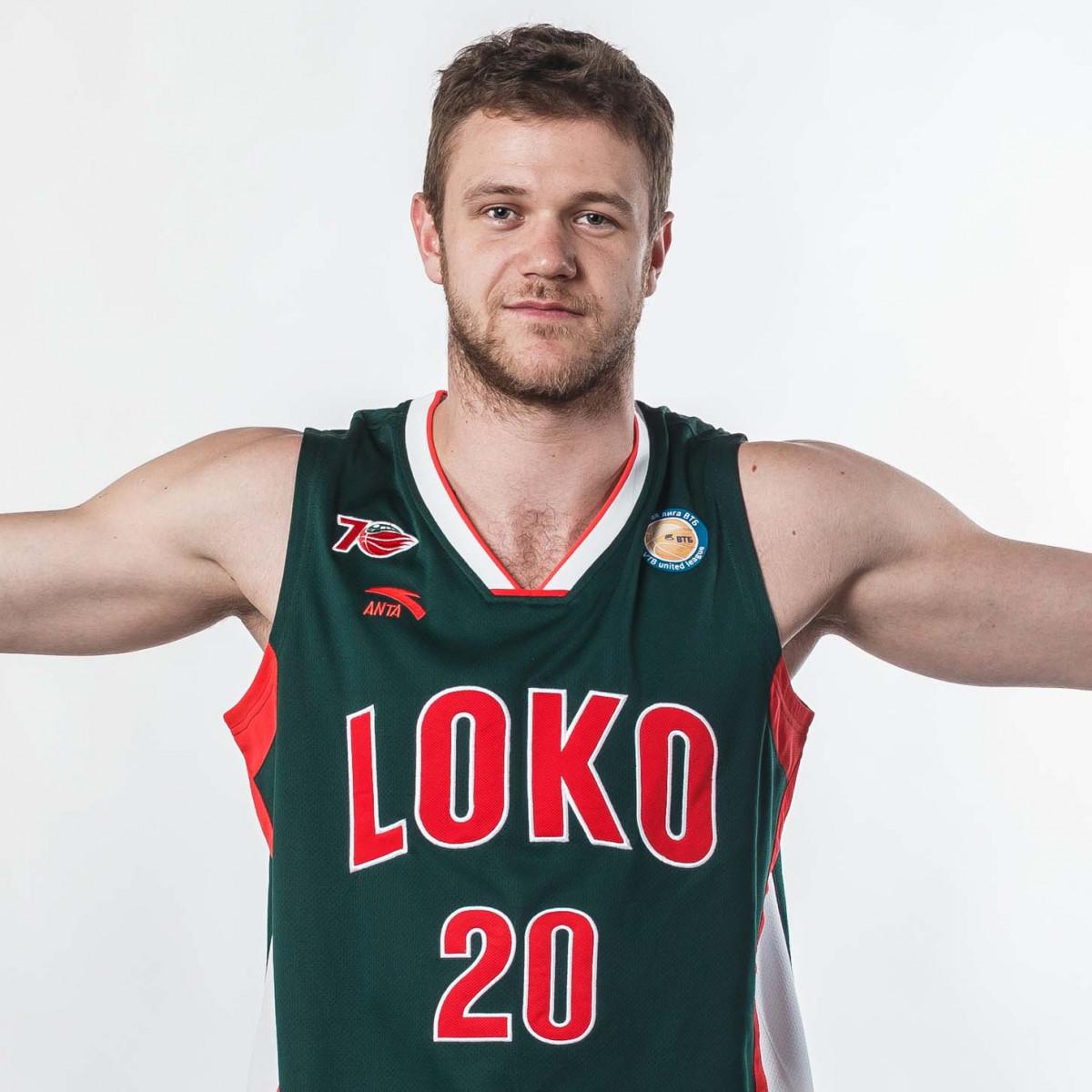 Photo of Andrey Zubkov, 2016-2017 season