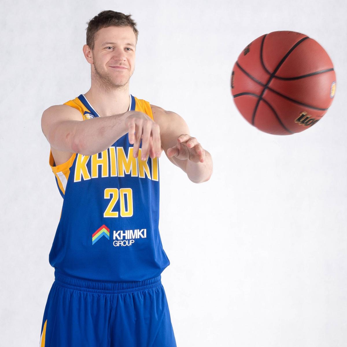 Photo of Andrey Zubkov, 2017-2018 season