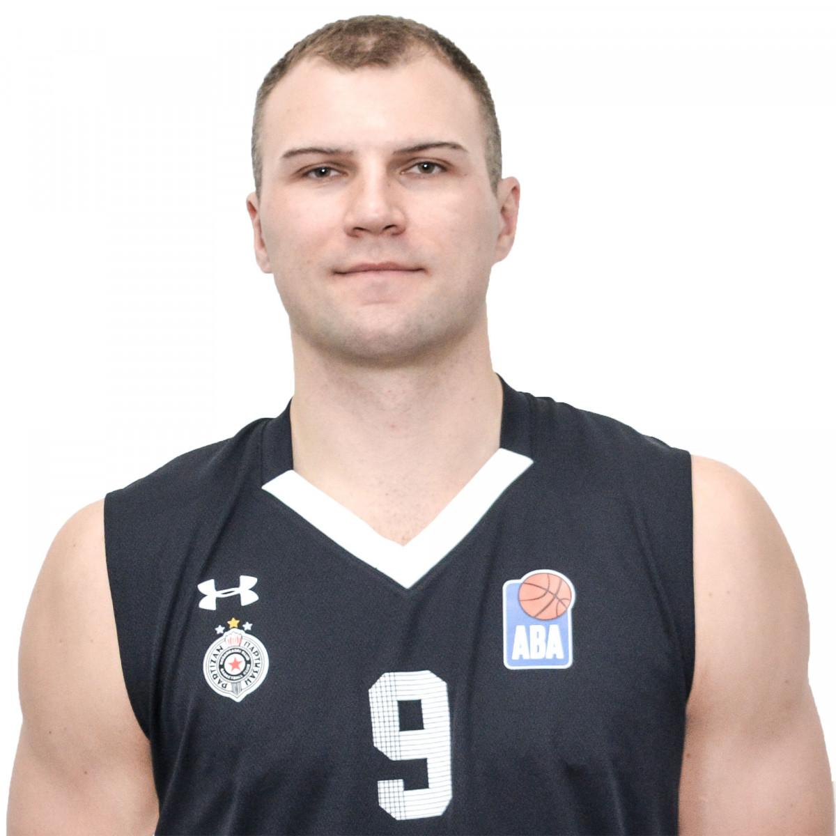 Photo of Artsiom Parakhouski, 2019-2020 season