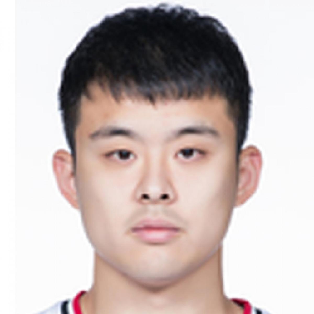 Yo Bo Xia